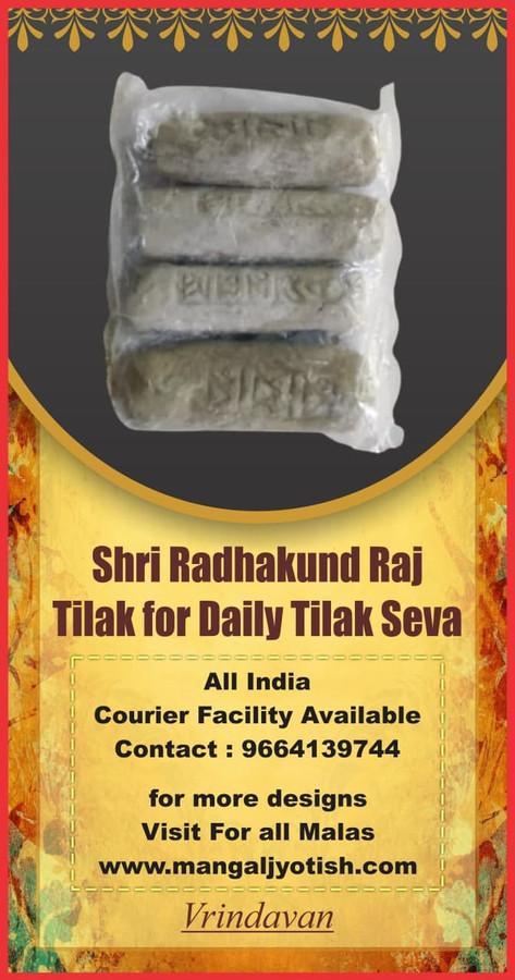 Radhakund Tilak For Vaishnavs (2).jpg