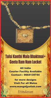 Bhaktamaal plus Geeta Ram Naam Printed T