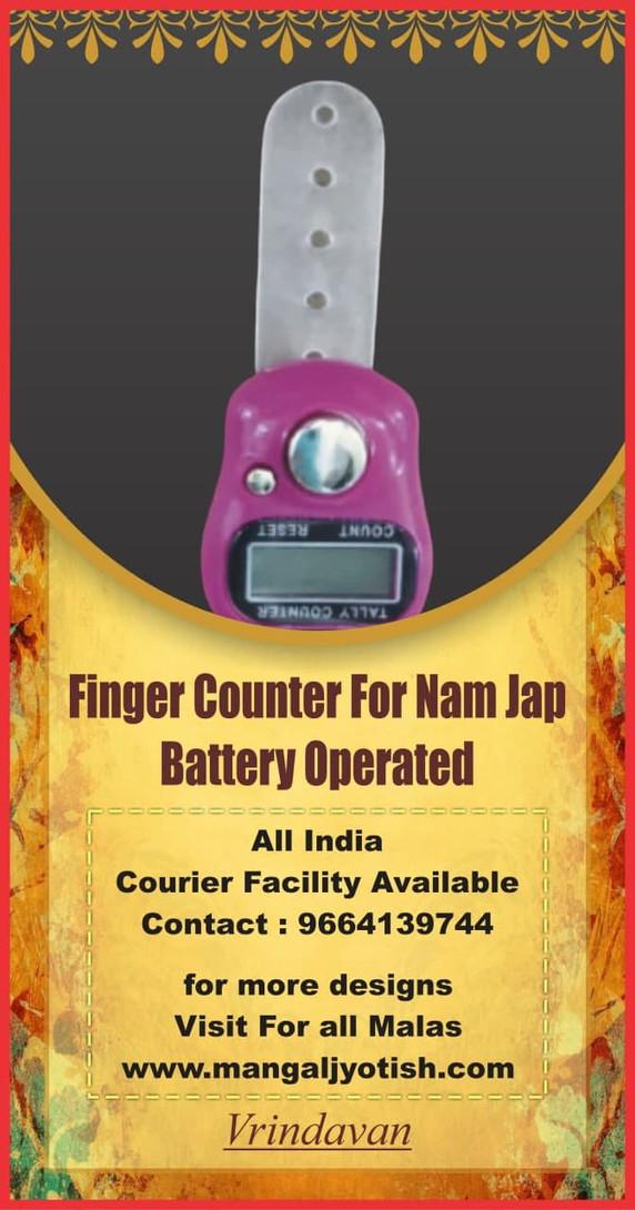 Finger Naam Jap Counter Plastic.jpg