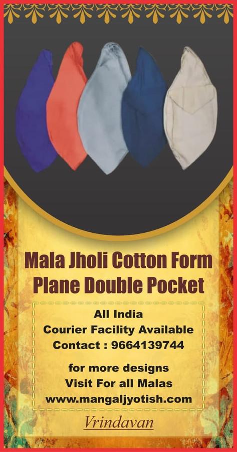 Simple Plain Cotton Mala Jholi with Pock