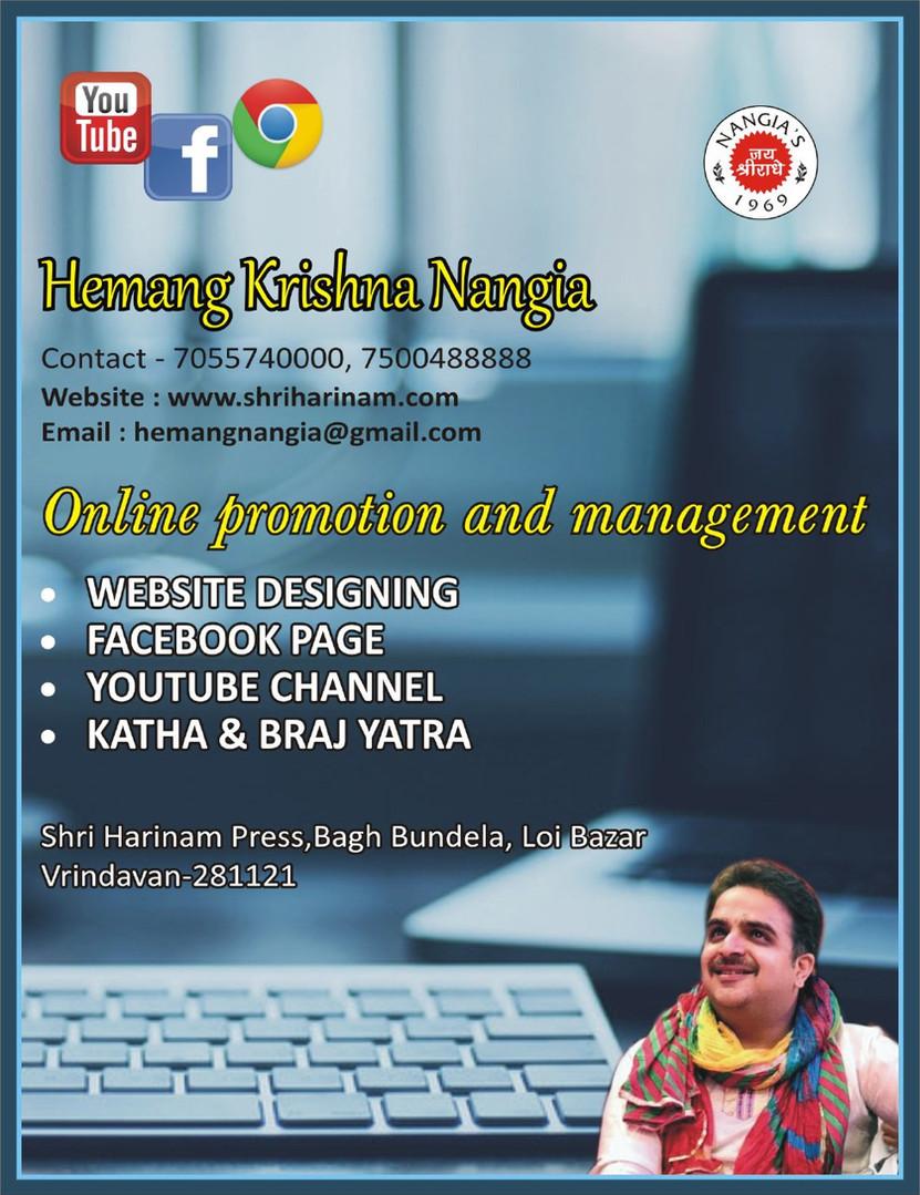 Web Site Designer