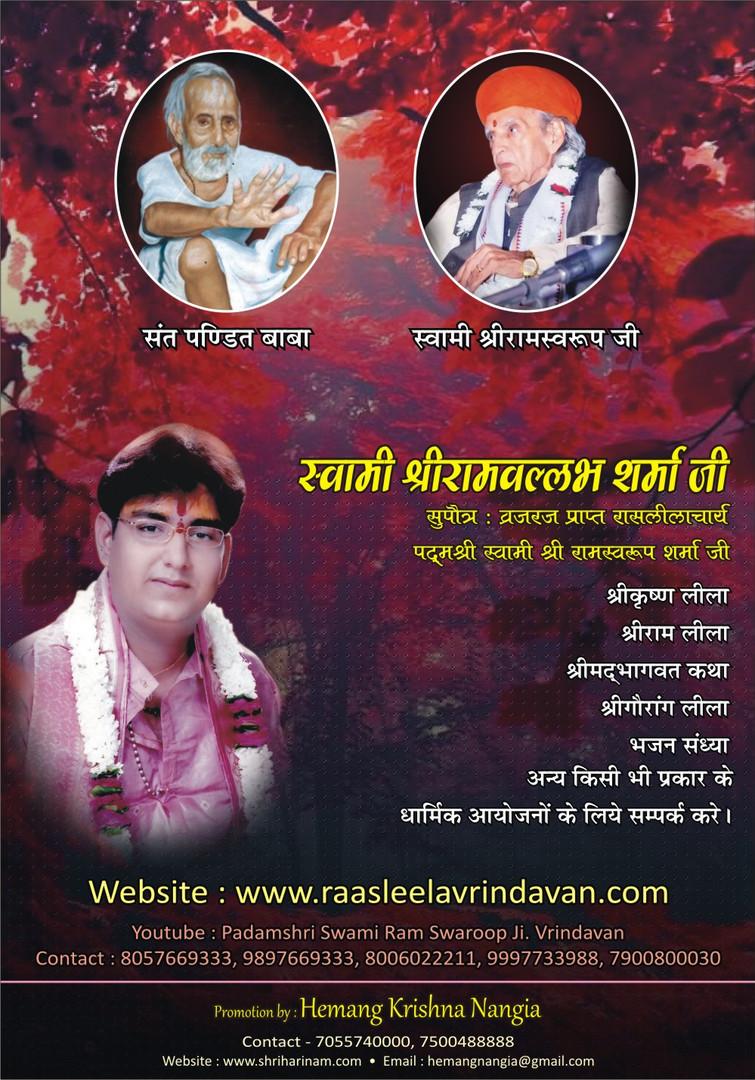 Ram Vallabh.jpg