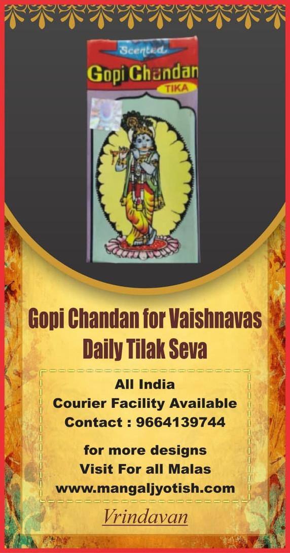 Gopi Chandan For Thakur Seva.jpg