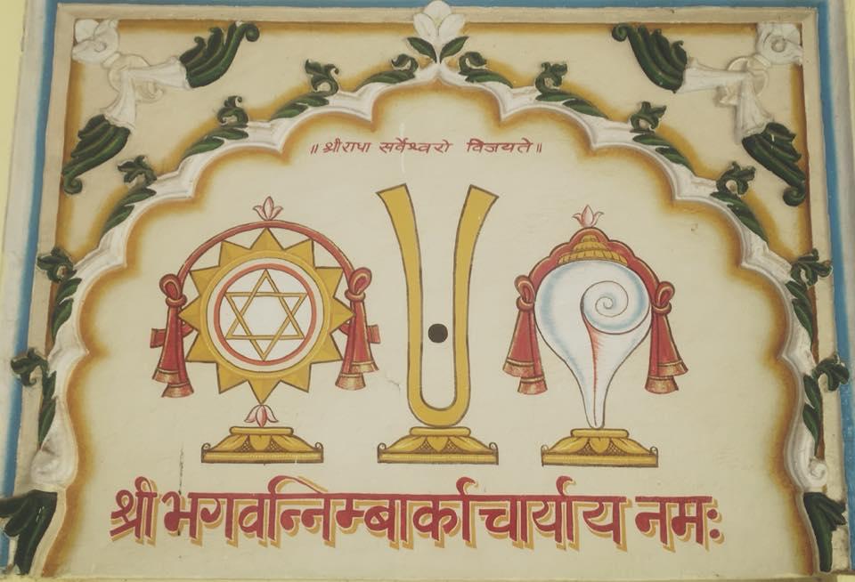 Vrindavan Guide (35)