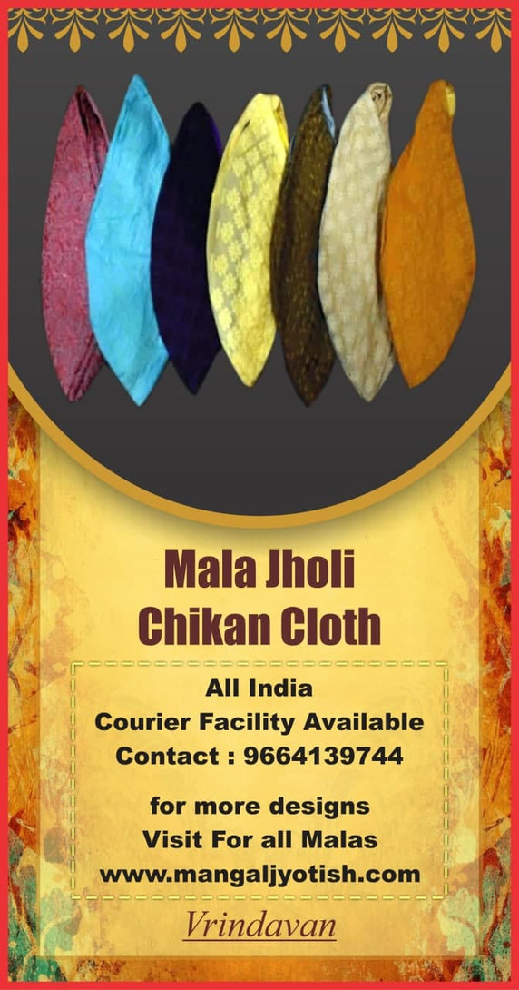 Mala Jholi Chikan Cloth Vrindavan.jpg
