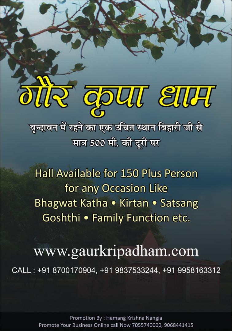 Gaur Dham Hall.jpg