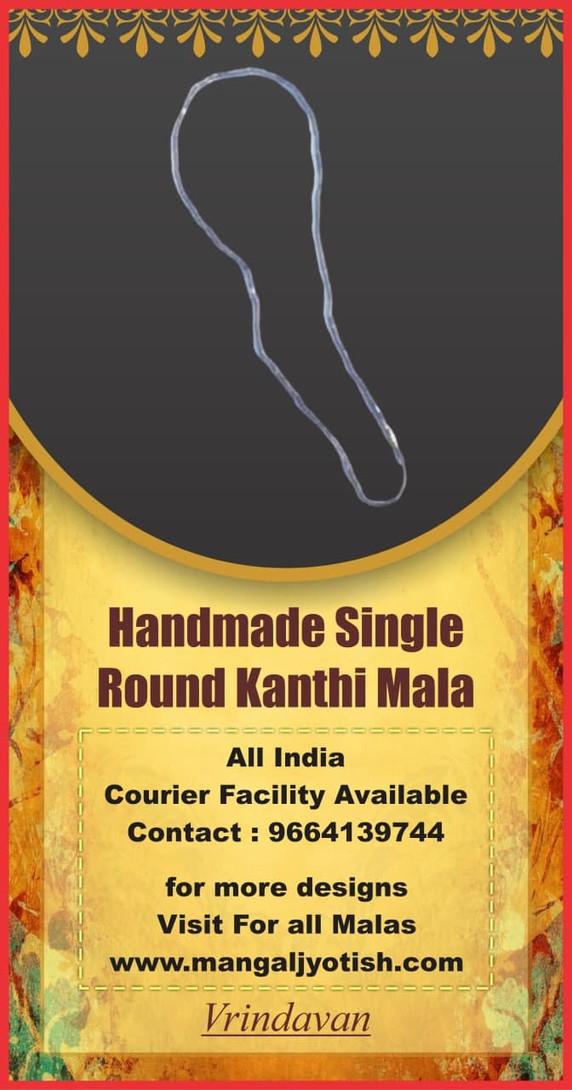 Handmade Simple Round Kanthi mala Origin