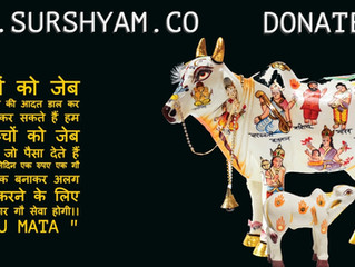 Gau Seva ki Shuruaat Bachpan Se hi Kare - Sur Shyam Gaushala