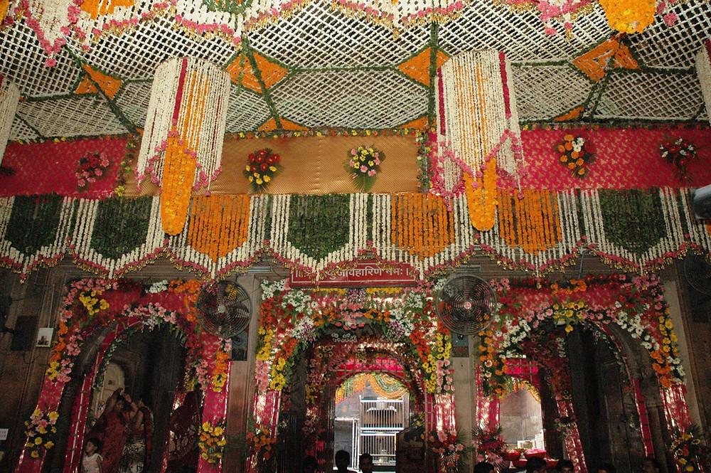 Shri Bankey Bihari Ji Temple