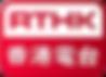 1200px-Radio_Television_Hong_Kong_Logo.s