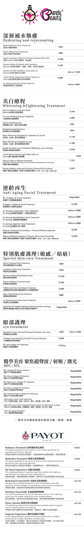 Wed price list_have price-01.jpg