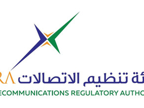 What is the Telecom Law of Telecommunications Regulatory Authority (TRA)