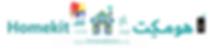 Homekit New Logo.png