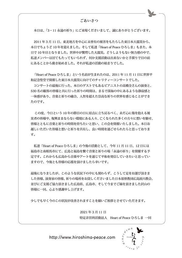 2改のコピー.jpg