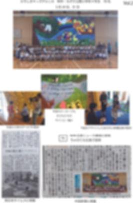 なぎさ制作2.jpg