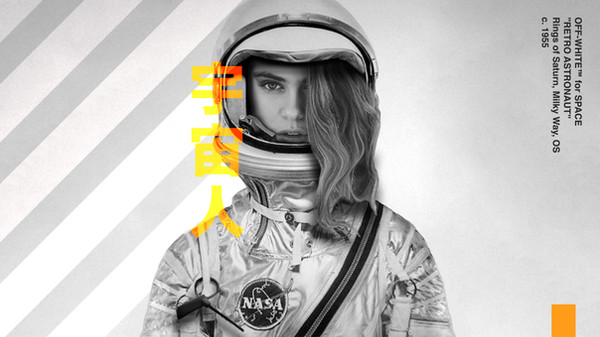 Off White Astronaut