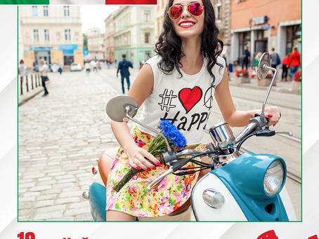 Studij u Italiji - La dolce vita