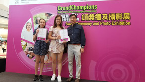CSS students receive prizes for an elder appreciation photography competition