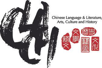 CLACH_Logo.jpg