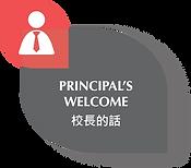 Principals_Welcome_Jan2021.png