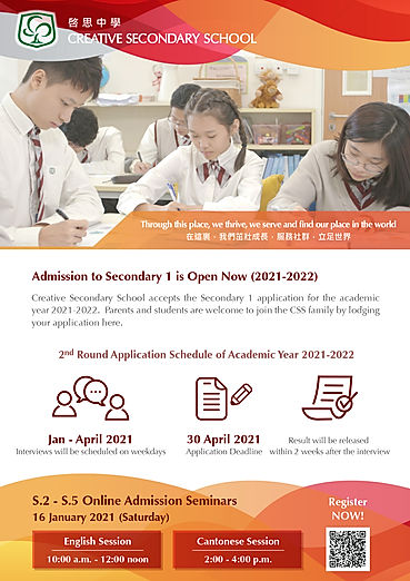 Online_Application_Dec_2020_Web_Poster.j