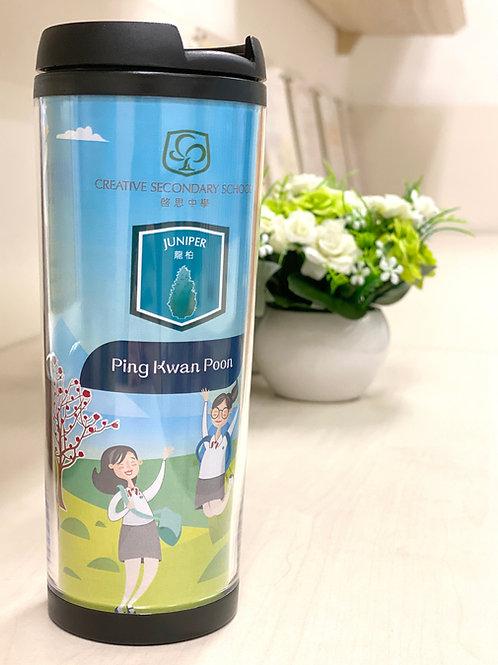Water Bottle (Juniper)