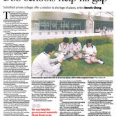 2011_DSS_school_hlp_fill_gap_SCMP.jpg