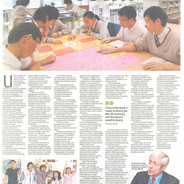 20150414_One-Course_Town_SCMP.jpg