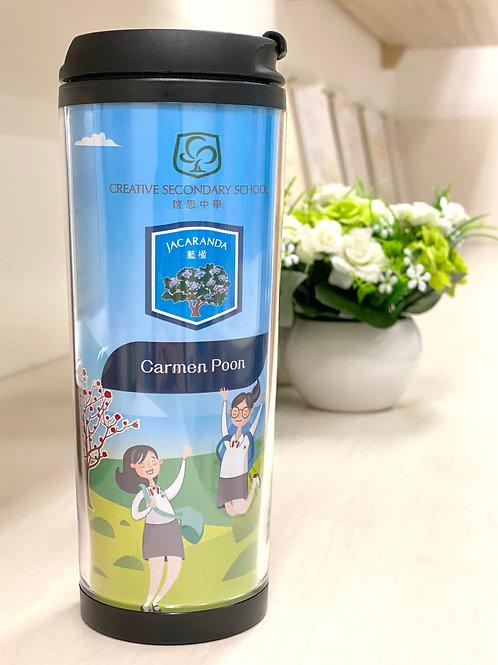 Water Bottle (Jacaranda)