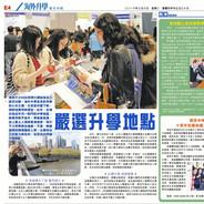 20160308_啟思中學生十周年校慶典禮及開放日_AppleDaily.jpg