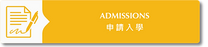 ADMISSIONS_02.png