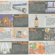 20150614_啟思中小幼三校藝術聯展_AppleDaily.jpg