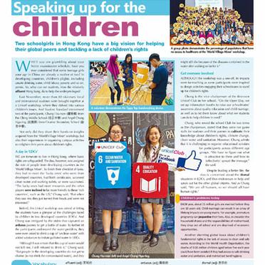 20180112_Speaking_up_for_the_children_St