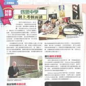 Smart_Parents_Cover_Story_26Nov2020.jpg