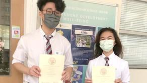 CSS Students Win Sir Edward Youde Memorial Award 啓思學生榮獲尤德爵士紀念基金獎