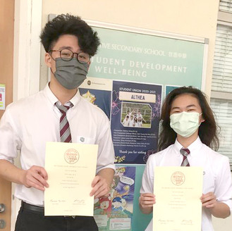 CSS Students Win Sir Edward Youde Memorial Award 啓思學生榮獲尤德爵士紀念基金獎