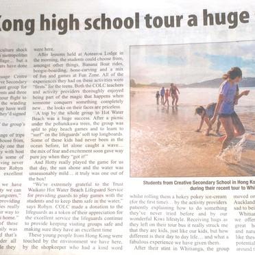 2019_Hong_Kong_high_school_tour_a_huge_s