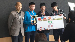 CSS Student wins the first prize in robot competition