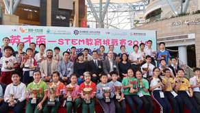 CSS Student awarded first prize in STEM