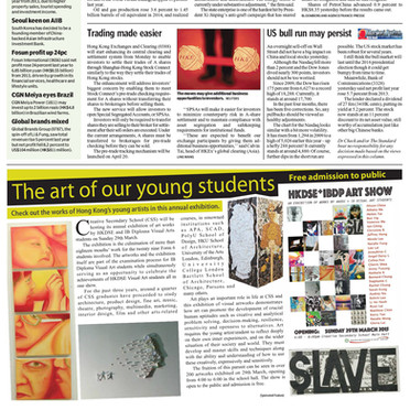 20150327_The_art_of_our_young_students_S