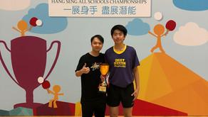 CSS F2 student wins Hang Seng Cup