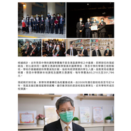 HK01_6262020_Principal_02.png