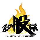 StocksPartyLogo.jpg