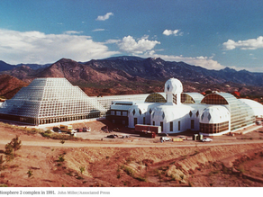 Remember the Arizona Biosphere?  What happened?