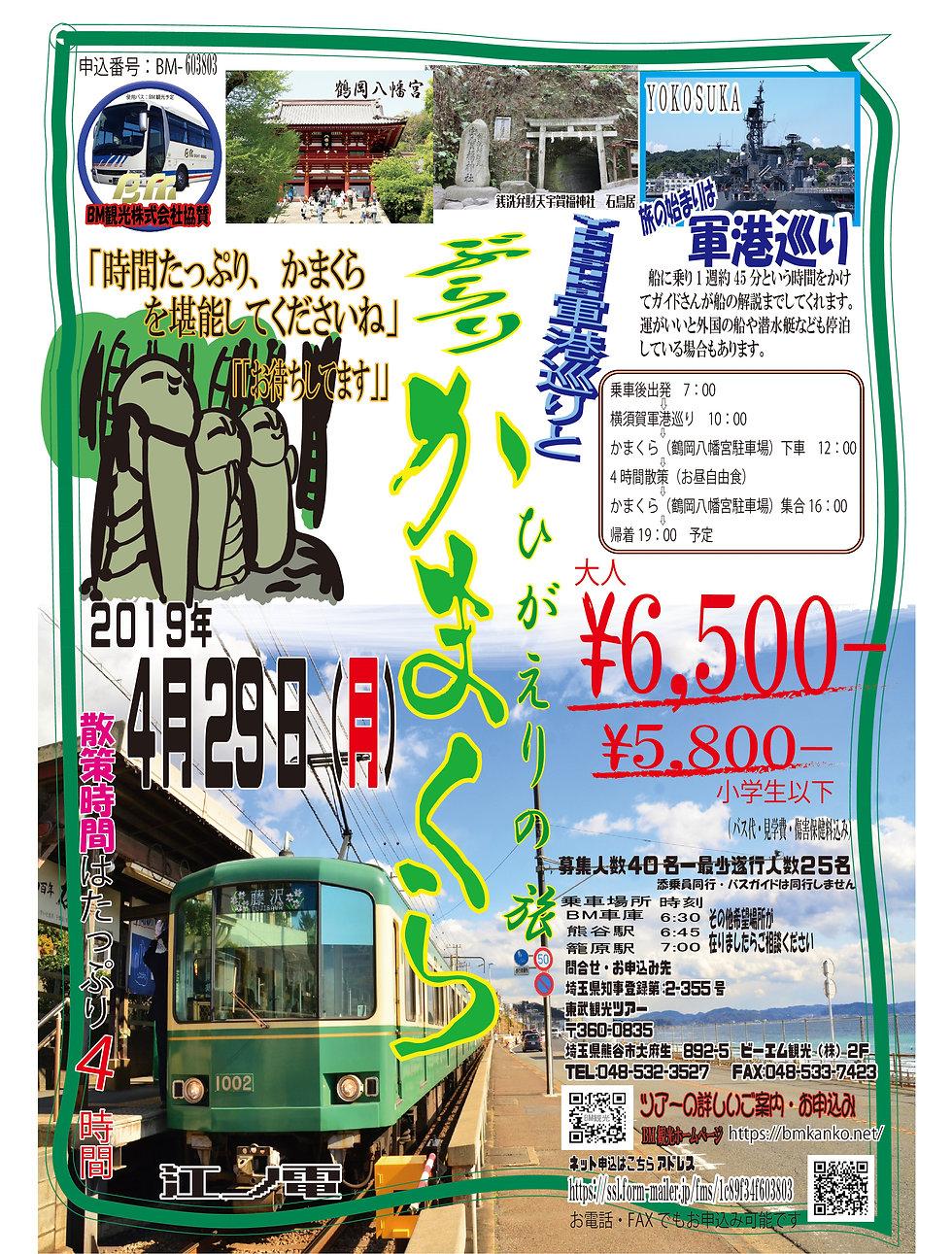 鎌倉.3-10.jpg