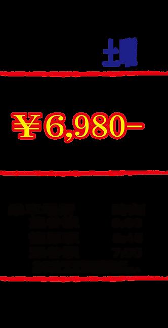 1河津桜.png