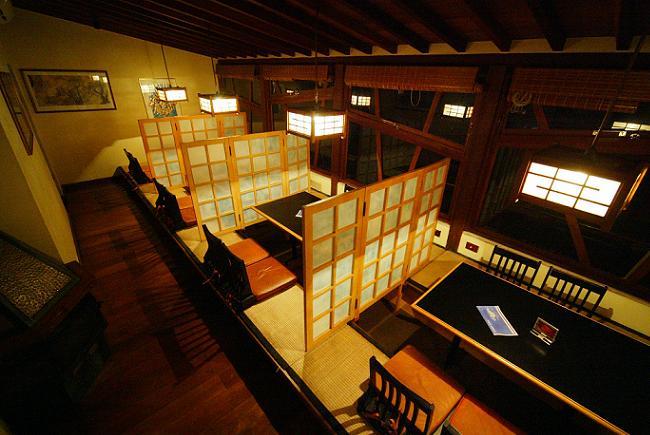 foto site projeto shizen - 005