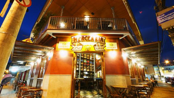 Bar Mercearia