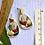 Thumbnail: Yellow topped banksia earrings