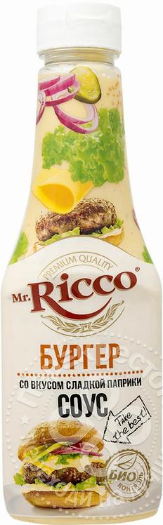 Burger Sauce With Paprika Mr. Ricco